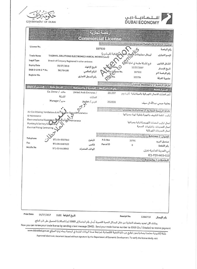 Company – Teemco UAE